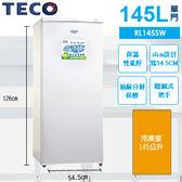 «免運費»TECO東元 145L 直立式冷凍櫃 RL145SW 【南霸天電器百貨】