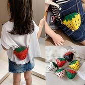 兒童小包包草莓錬條斜背包寶寶可愛小女孩零錢包百搭時尚側背包潮促銷好物