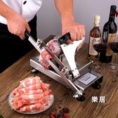 切片機 羊肉卷家用手動肉片機牛肉切肉機肥牛刨肉機切肉神器商用JY【快速出貨】