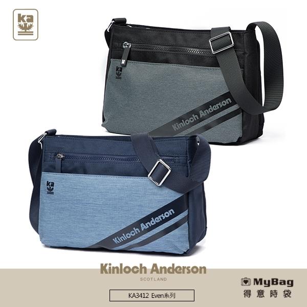 Kinloch Anderson 金安德森 側背包 Even 拉鍊斜背包 KA341206 得意時袋