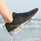 2020新款夏季男士洞洞涼鞋透氣網鞋休閒運動鞋戶外涉水沙灘溯溪鞋 設計師生活