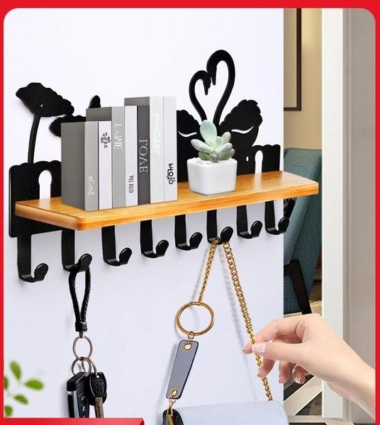 門口鑰匙掛鉤掛衣架玄關裝飾鉤墻上壁掛衣服墻壁進門免打孔置物架LX 韓國時尚週 免運