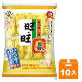 旺旺仙貝 家庭號 112g (10入)/箱【康鄰超市】