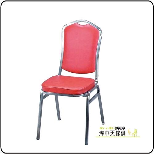 {{ 海中天休閒傢俱廣場 }} F-21  摩登時尚 餐椅系列 309-5 富士椅(電鍍)(二色可選)