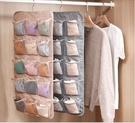 收納盒 內衣收納盒襪子收納神器放裝內褲內衣褲的袋衣櫃家用文胸罩盒子格