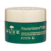 NUXE 黎可詩 Nuxuriance Ultra 豐亮極緻抗皺修復晚霜(所有膚質)1.5oz,50ml ~