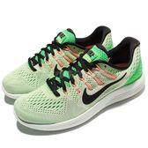 【四折特賣】Nike 慢跑鞋 Wmns Lunarglide 8 綠 黑 避震透氣 運動鞋 女鞋【PUMP306】 843726-302