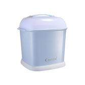 【愛吾兒】Combi 康貝 Pro 360奶瓶保管箱-靜謐藍(可搭配Combi消毒鍋使用)