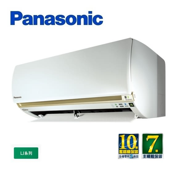 國際牌LJ系列變頻冷暖氣 CS-LJ63BA2/CU-LJ63BHA2