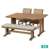 ◎和風天然木餐桌椅組 TOKYO2 MBR 褐色 NITORI宜得利家居