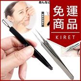 Kiret 去粉刺神器 二合一黑頭粉刺清潔棒+不鏽鋼粉刺夾-贈鼻部去角質手指套