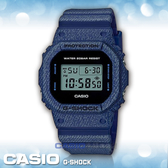 CASIO手錶專賣店 CASIO_G-SHOCK_DW-5600DE-2D_單寧設計休閒錶