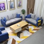 沙發北歐小戶型沙發布藝現代簡約三人雙人沙發出租房公寓臥室沙發整裝 衣間迷你屋