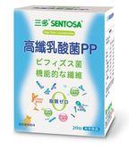 三多高纖乳酸菌PP 20包3入組