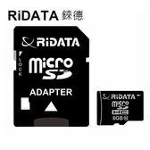 【RiDATA錸德】 micro SDHC Class10  8GB 記憶卡 /個