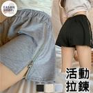 EASON SHOP(GQ1032)實拍側邊拉鍊設計開衩鬆緊腰收腰提臀直筒A字休閒運動褲女高腰短褲寬管真理熱褲棉