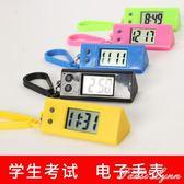 學生考試電子手錶男女禮品小掛錶創意三角形便攜式掛錶電子錶贈品  范思蓮恩