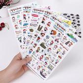 雙12購物節貼紙日記貼手帳貼紙DIY裝飾貼紙兒童貼紙