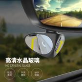 嘉儀現貨24H 汽車前後盲區倒車鏡盲點後視鏡弧形雙鏡小圓鏡倒車反光鏡360調整