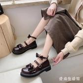 娃娃鞋 時尚小清新甜心圓頭學生單鞋洛麗塔jk制服小皮鞋女 XN8011【愛尚生活館】