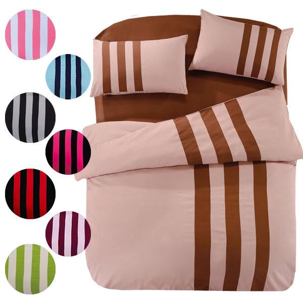 [Snug Nights]#SP003#磨毛超柔細纖維(sproty運動風)☆5x6.2雙人床包+AB版被套+2件枕套/天鵝絨/柔絲絨(免運)