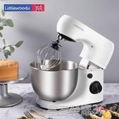 廚師機和面機家用全自動揉面小型烘焙蛋糕攪拌打蛋器打奶油鮮奶機YTL