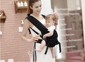 嬰兒背巾新生兒橫抱式寶寶背帶四季通用多功能前抱式西爾斯背巾   提拉米蘇