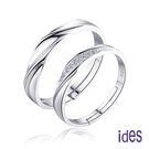 ides愛蒂思 設計款鑽石對戒結婚戒/永...