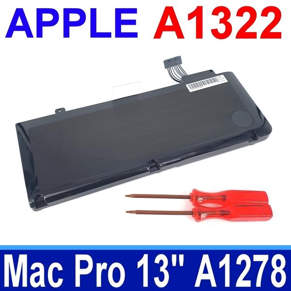 APPLE 蘋果 A1322 原廠規格 電池 MC374 MC374LL/A,MC375 MC375LL/A MC700 MC724 MD313 MD314 MD101 MD102