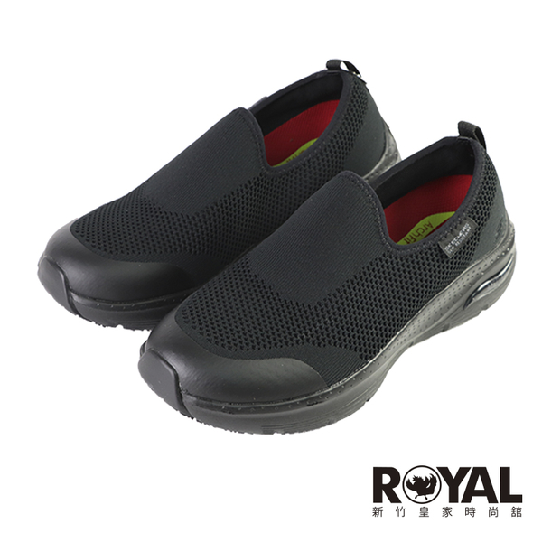 Skechers Arch Fit SR 黑色 耐油 防滑 專利緩震鞋墊 支撐 工作鞋 女款 NO.J0939【新竹皇家 108022BLK】