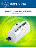 iRobot Braava Jet 240 241 244 擦地機/拖地機 新版副廠高容量電池(5400mAh)含充電器