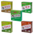 【奇奇文具】天仁 紅茶/綠茶/烏龍茶/茉香綠茶/香片(防潮包)100包/盒