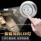 【超取299免運】LED觸摸燈 拍拍燈 ...