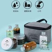 戶外調料瓶套裝便攜式燒烤用具 野炊用品調味罐【步行者戶外生活館】