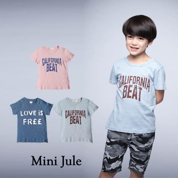 Mini Jule 童裝 上衣 弧形字母/白色字母竹節棉短袖T恤(共3款)