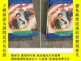 二手書博民逛書店HARRY POTTER ana罕見tbe Half-Bloo? Prince J.K.ROWLING B