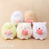 【角落生物娃娃 抱愛心9吋】Norns 正版授權 絨毛玩偶 聖誕節禮物