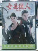 挖寶二手片-D06-009-正版DVD*電影【女巫獵人】-傑瑞米雷納*潔瑪雅特頓*影印封面