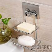 浴室不銹鋼肥皂盒壁掛吸盤香皂盒衛生間雙層瀝水香皂架免釘肥皂架