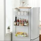 冰箱置物架冰柜側邊夾縫鐵藝壁掛式多層收納掛架廚房用品家用大全 【科炫3c】