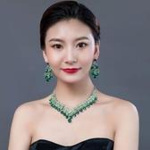 爆款歐美綠水晶裝飾奢華項鏈耳環套裝鎖骨女時尚配飾品晚禮服 KV6306 『小美日記』