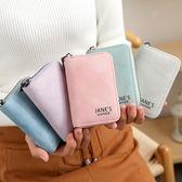 風琴卡包女式零錢包一體包小巧卡套大容量證件包男卡袋卡信用套錢