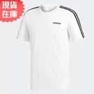 【現貨】ADIDAS E 3-S 男裝 短袖 休閒 慢跑 純棉 透氣 白【運動世界】DU0441