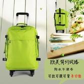 超輕拉桿背包雙肩旅行包女男大容量防水20寸萬向輪可登機行李箱袋
