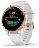【分期0利率】Garmin vivoactive 4S GPS 智慧腕錶 智慧型手錶 運動手錶 (玫瑰金)