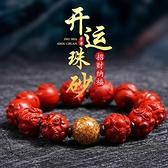 降價兩天 紅色朱砂雕刻 十二生肖 手持羅漢男女情侶手串飾品開運佛珠手鍊