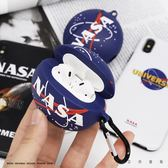 NASA蘋果Airpods保護套新款潮原創個性蘋果無線藍芽耳機殼一二代  娜娜小屋