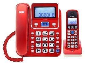 免運費 SAMPO 聲寶 2.4GHz高頻數位 無線電話機/子母型電話機 CT-W1304DL