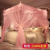 蚊帳新款家用三開門2米大床 JD4532【3C環球數位館】-TW
