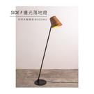 立燈 木燈【MOODMU SIDE F ...
